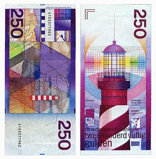 250-gulden-de-vuurtoren-1986.jpg